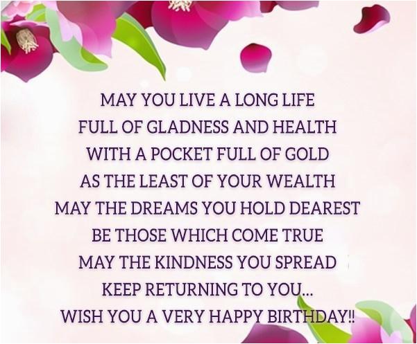 happy birthday poem for teacher in hindi