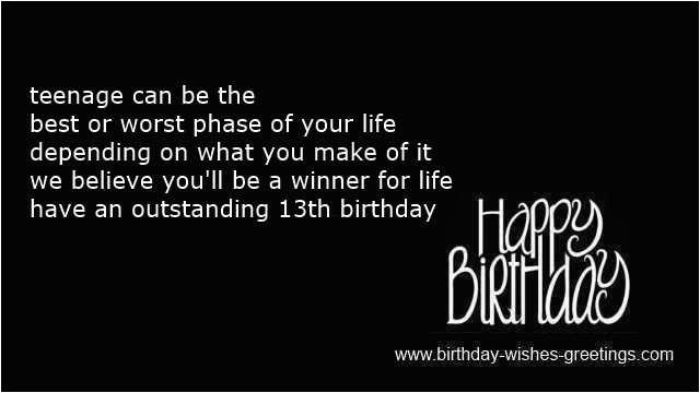 happy birthday teenage girl quotes