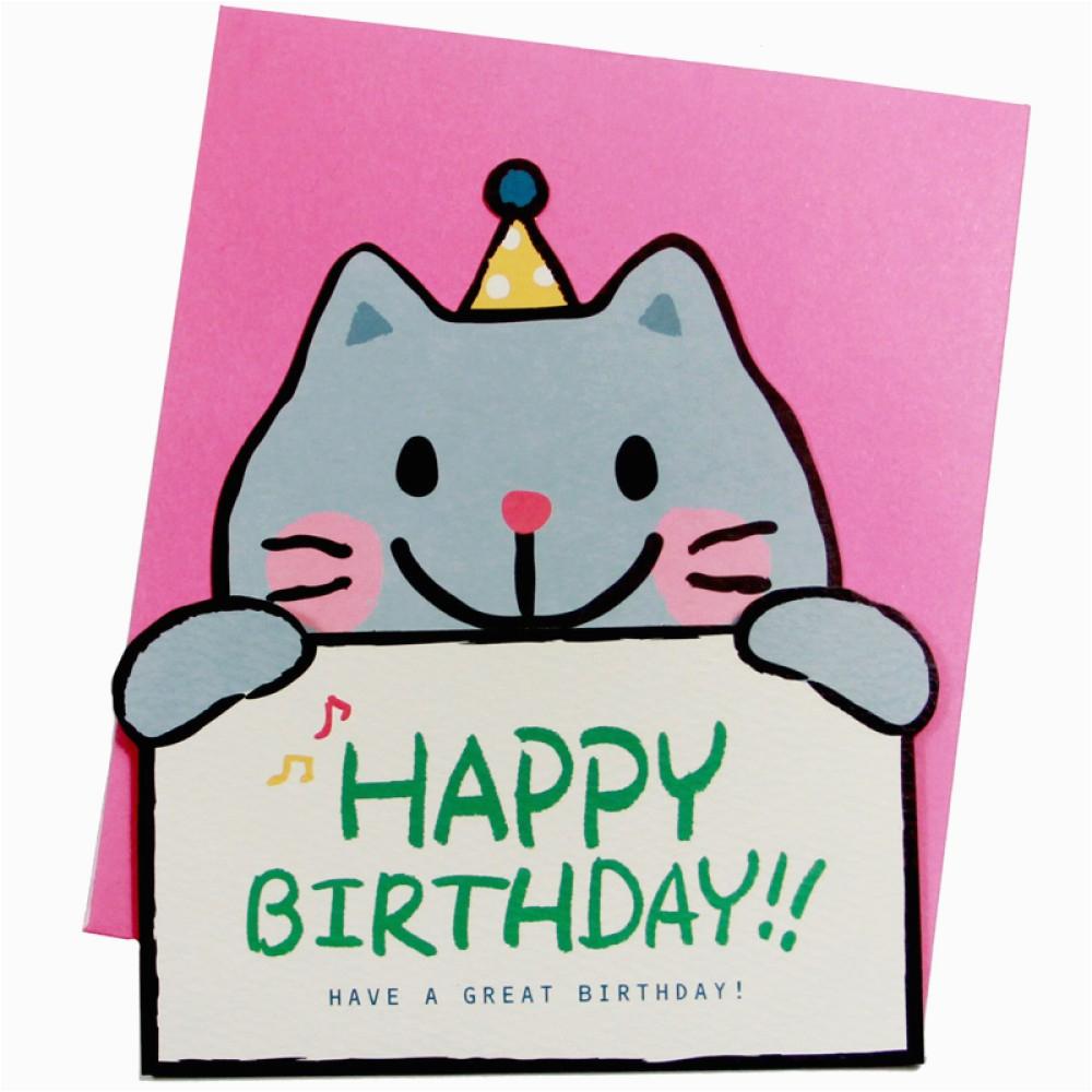 happy birthday quotes in korean 35 happy birthday cards