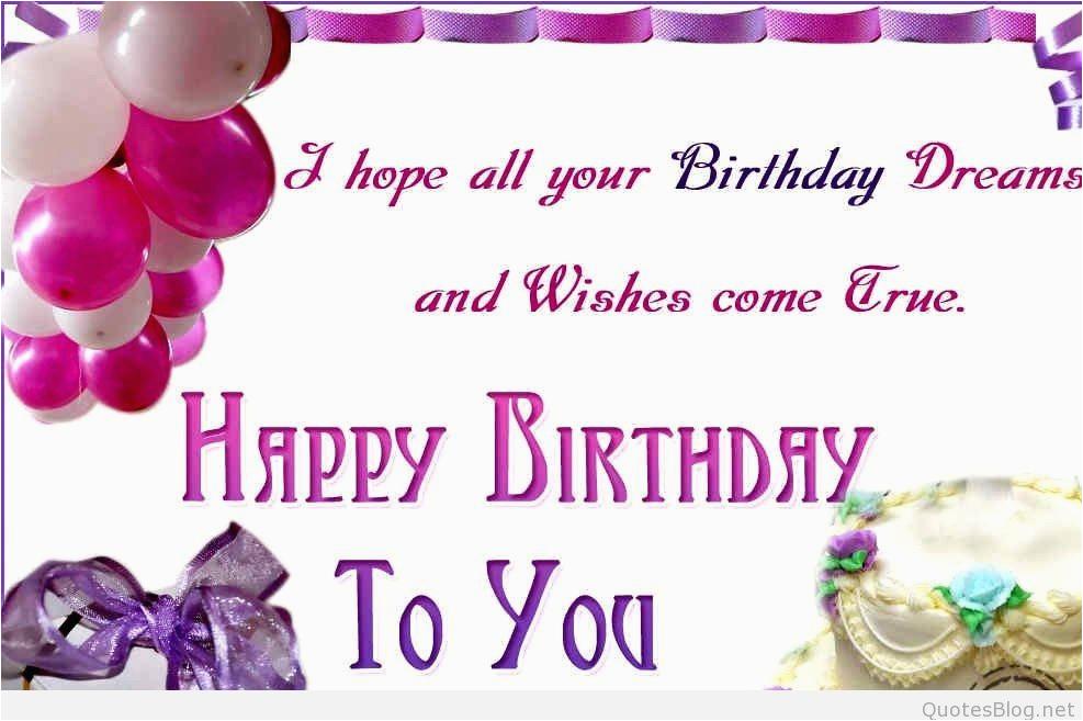 short happy birthday wishes 2015