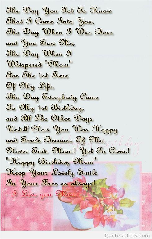 happy birthday sister quotes