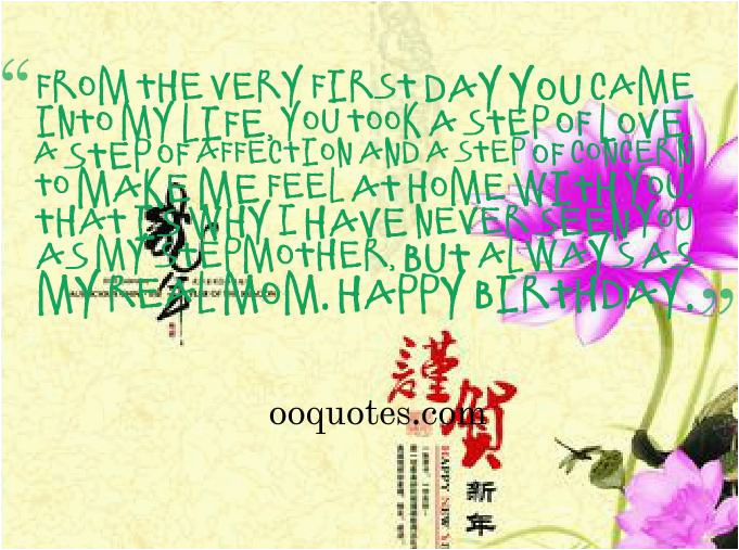 happy birthday stepdaughter quotes