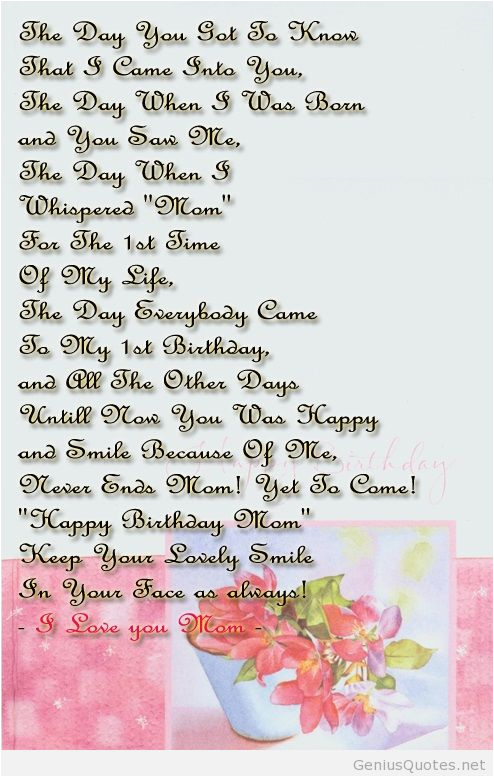 birthday quotes for moms