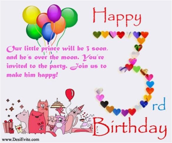 happy birthday wishes 3 year old boy