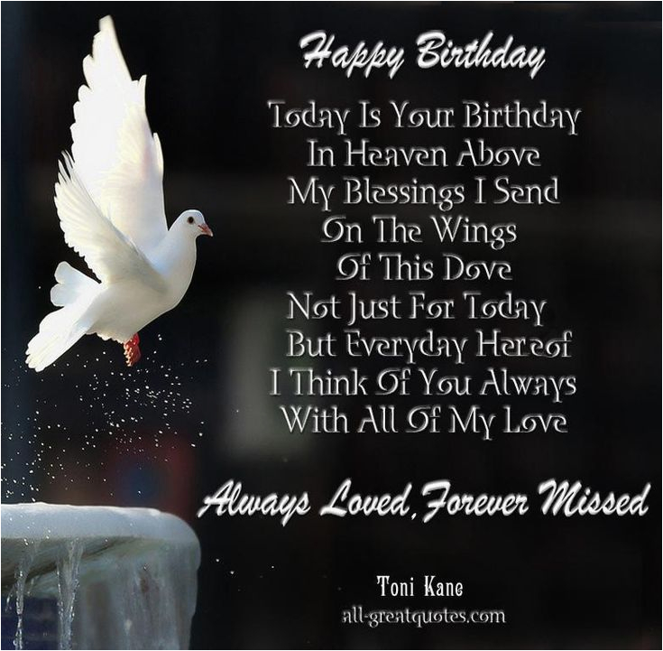 google images happy birthday to my brother in heaven quotes