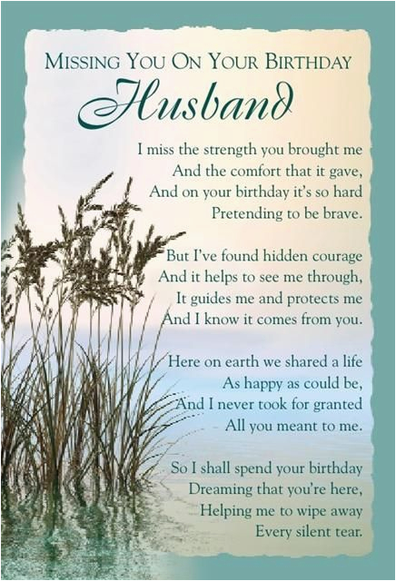 birthday quotes for husband in heaven