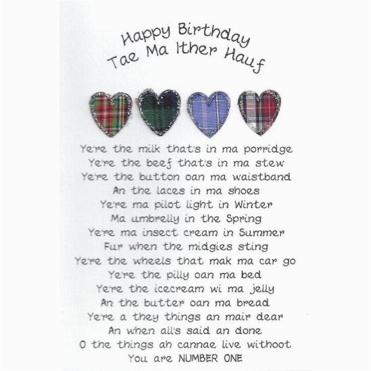 Happy Birthday to My Other Half Quotes Birthday Scotland ...