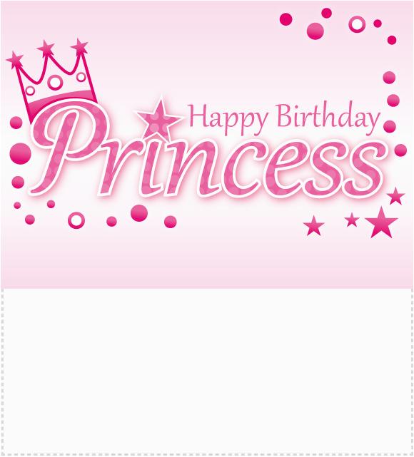 disney princess birthday quotes