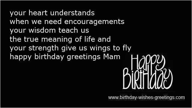 happy birthday quotes for teacher