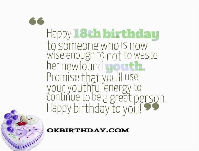 funny quotes for boys 18th birthday