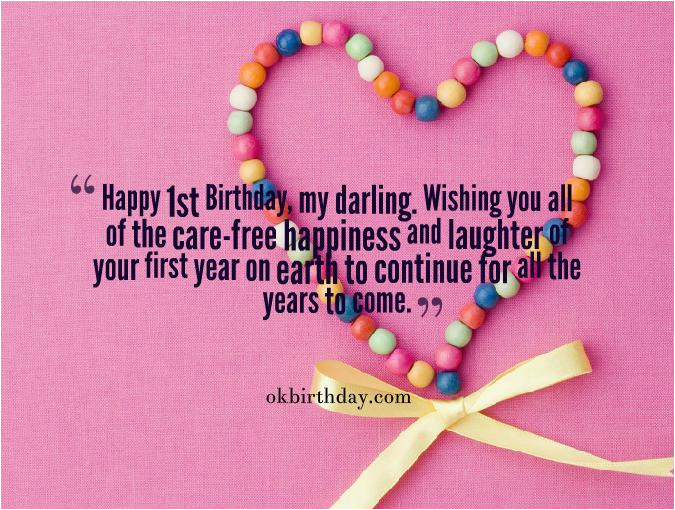 birthday quotes for first birthday