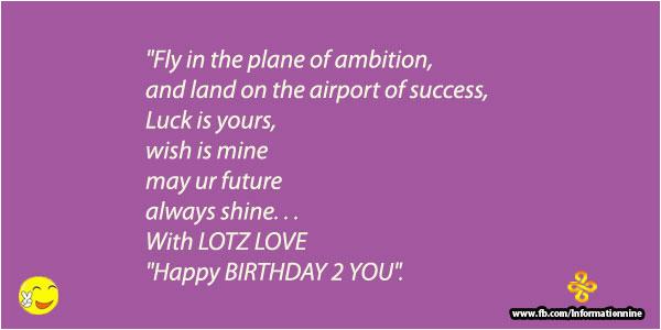 rude happy birthday quotes