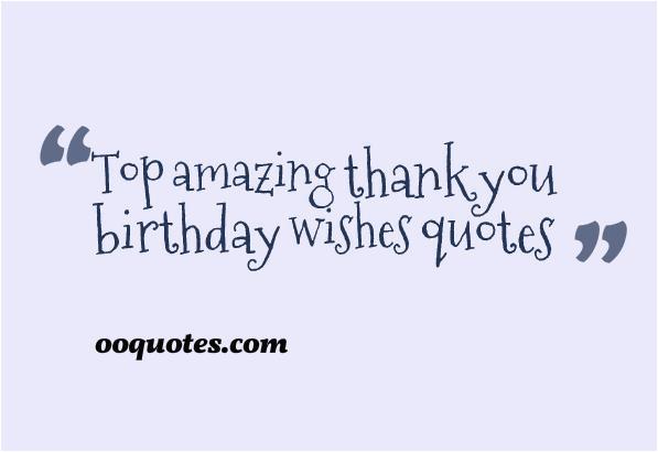 happy birthday thank you quotes