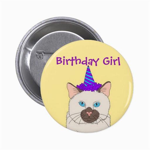 birthday girl button 145009614378107310