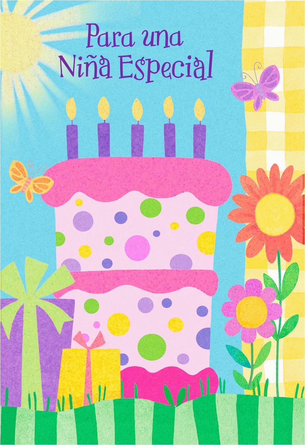 pink birthday cake spanish language birthday card for girl 1sww1157
