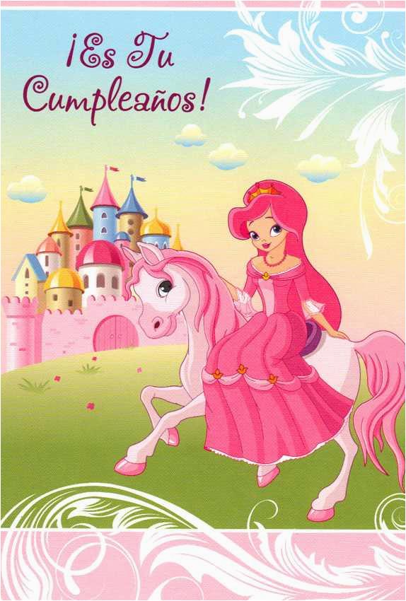 6738 280 retail each wrapped spanish cards birthday juvenile girl pkd 6 p 3743