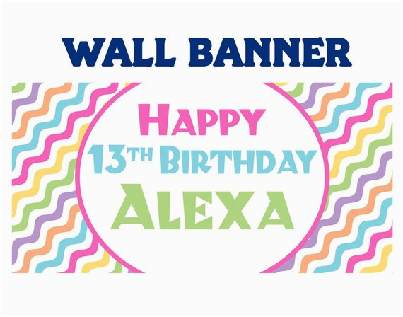 happy 13th birthday banner personalize