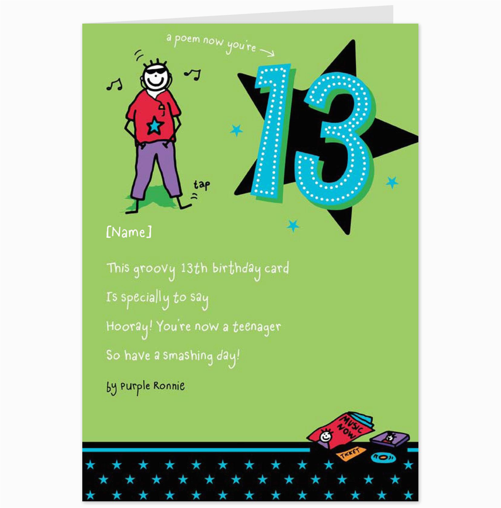 13th birthday quotes for son