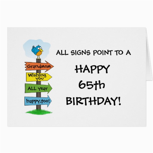 Funny 65th Birthday Cards Fill In The Signs Fun Card Zazzle