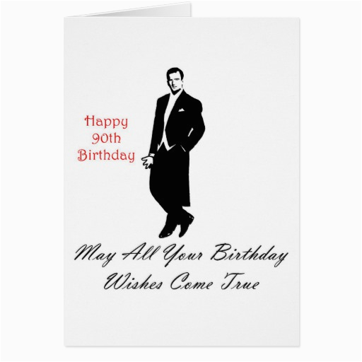 Funny 90th Birthday Cards Wishes Zazzle