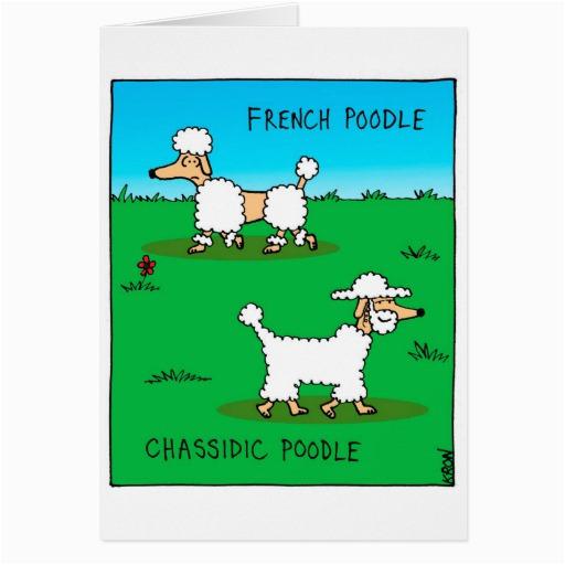Funny Jewish Birthday Cards Card For Rosh Hashanah Dog Modesty Zazzle