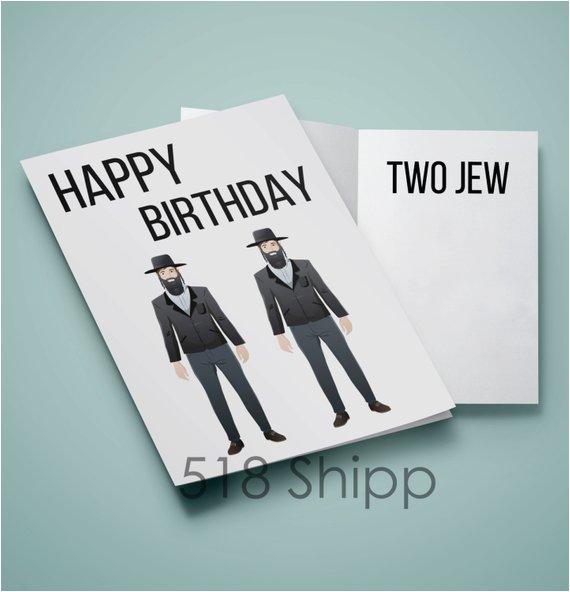 happy birthday two jew humor funny card