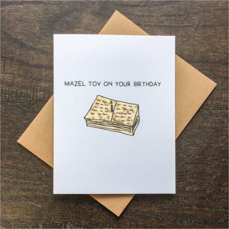 mazel tov card jewish card funny