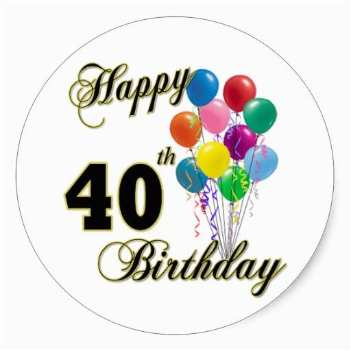 happy 40th birthday gifts and birthday apparel sticker 217075974238778920
