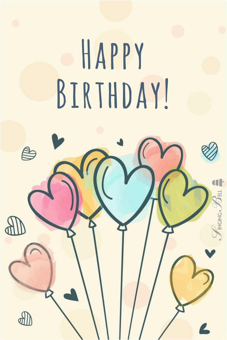 happy birthday to you mp3