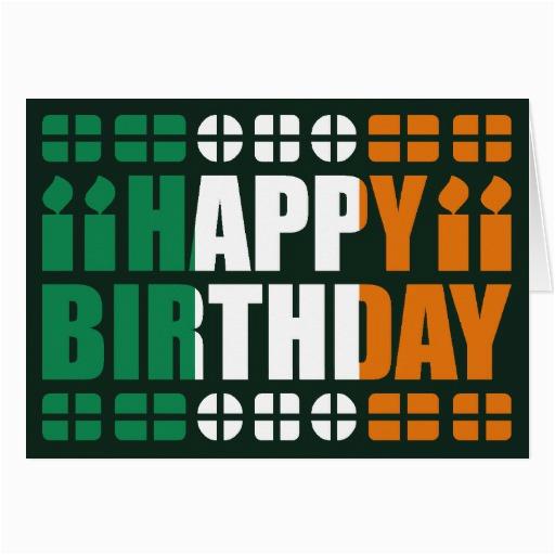 ireland flag birthday card 137960462475035377