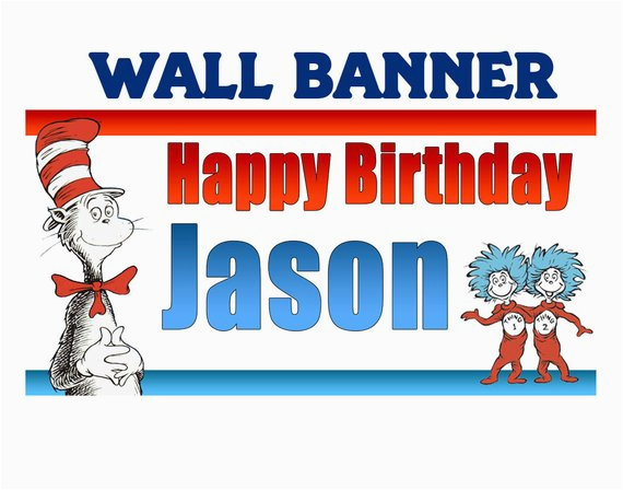 happy birthday banner personalize party