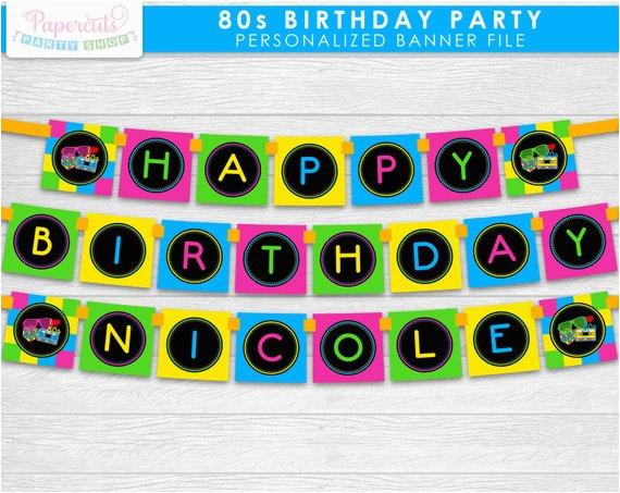 totally 80s theme happy birthday party
