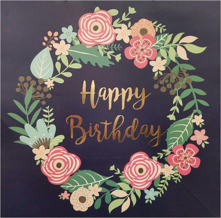 Pretty Happy Birthday Memes Happy Birthday ɓℓiѕѕƒyℓ ɓiyatn Au Happy Birthday