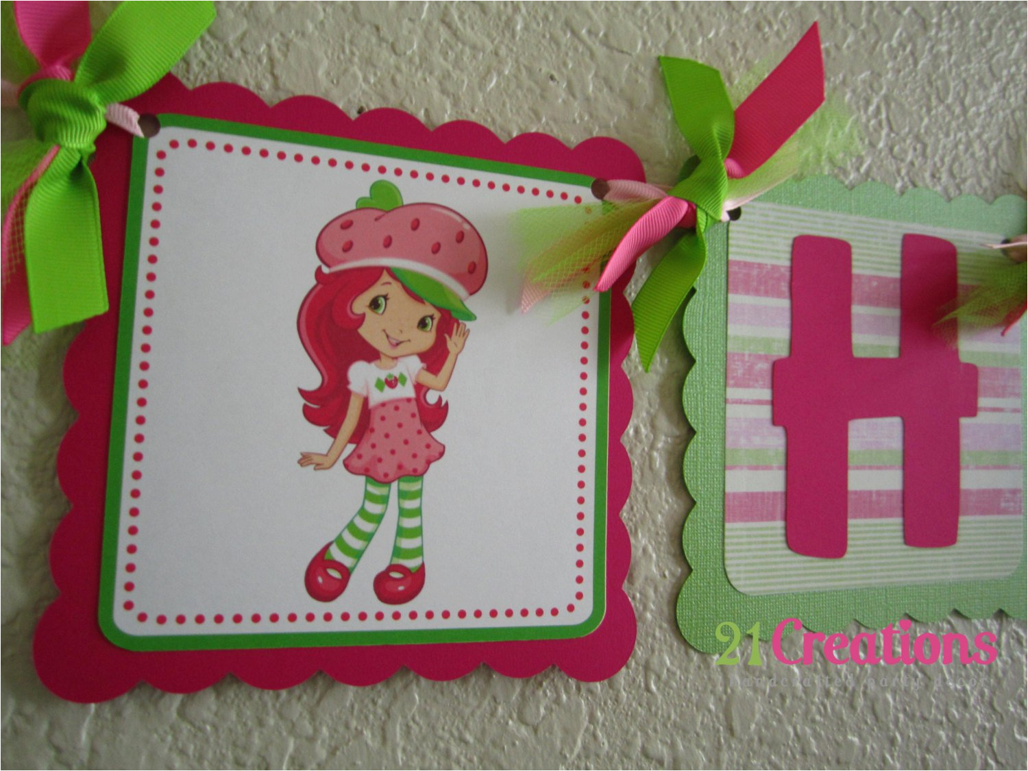 strawberry shortcake party banner