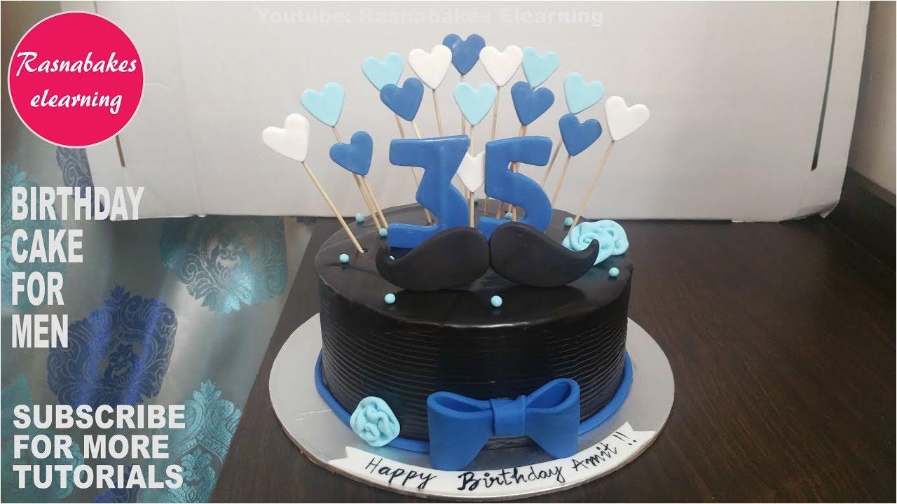 Birthday Gifts for Boyfriend Kapruka Gifts for Men Birthday Cake for Men Gift for Him or