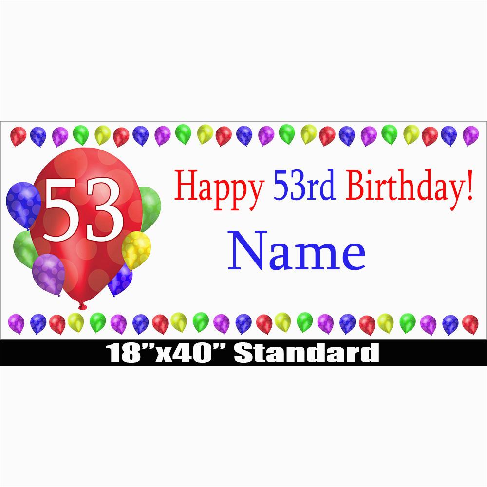 53rd birthday balloon blast name banner