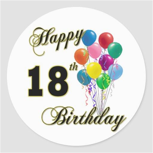 happy 18th birthday gifts sticker 217889343082930738