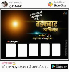 Happy Birthday Banner Editing Background Pin by Santosh Patil On Birthday Banner In 2019 Birthday
