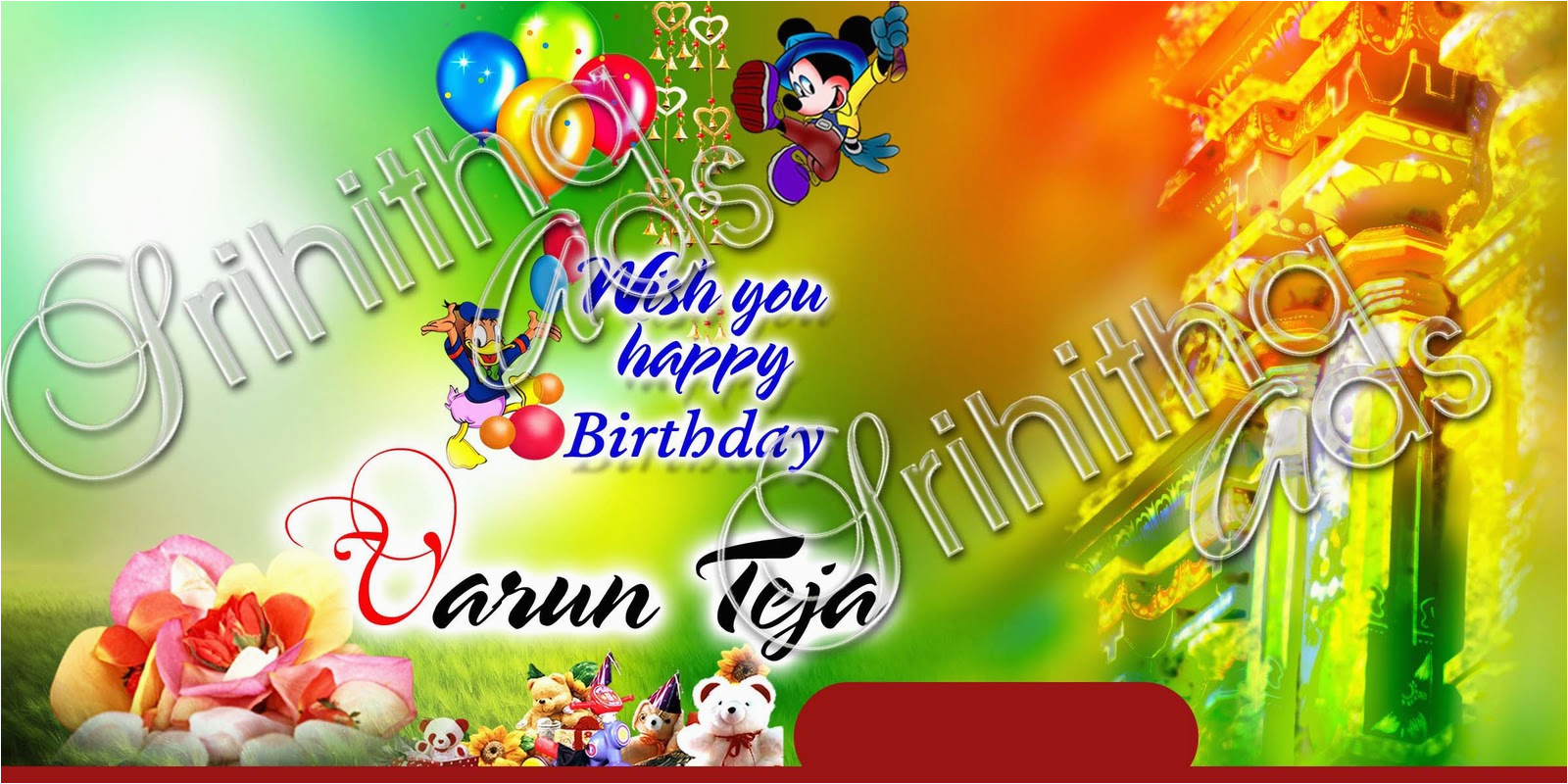 birthday banner background psd