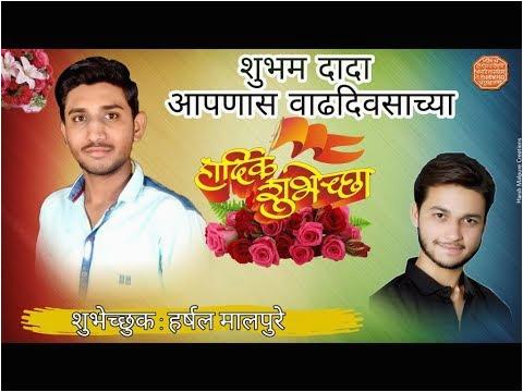Happy Birthday Banner Online Editing Picsart Editing Tutorial Birthday Banner Like