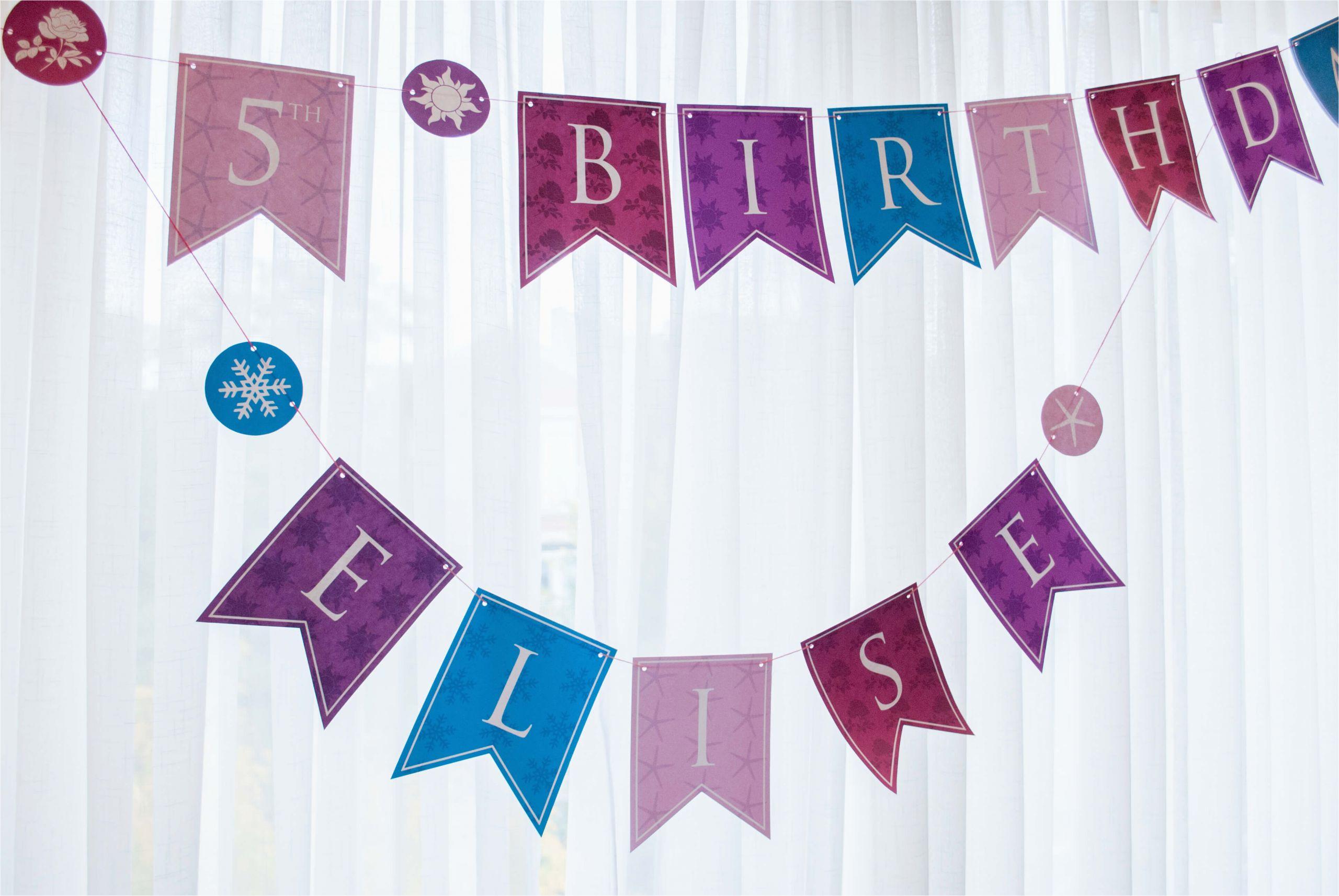 Happy Birthday Banner Printable Pdf Personalized Princess Happy Birthday Banner Printable Pdf