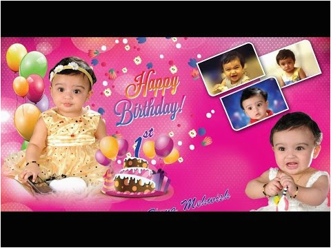 Happy Birthday Banner Small Illustrator Tutorials How to Design A Birthday Banner