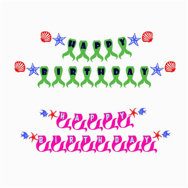 hawaii happy birthday banner cuttable design