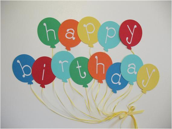 balloon happy birthday banner ready to