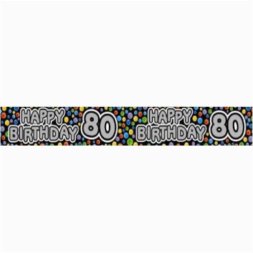 happy 80th birthday banner