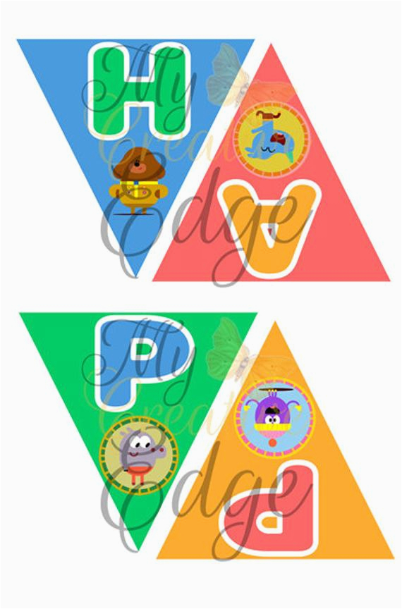 Happy Birthday Ka Banner Hey Duggee Happy Birthday Banner Instant Download
