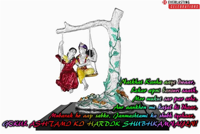 happy janmashatami wishes images photos messages