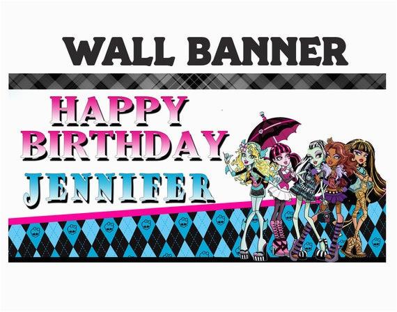 monster high happy birthday banner