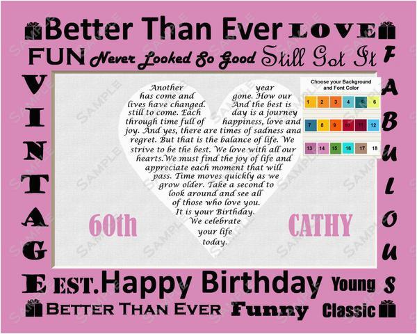 personalized 60th birthday gift 60th birthday poem heart print 8 x 10 60th birthday gift ideas