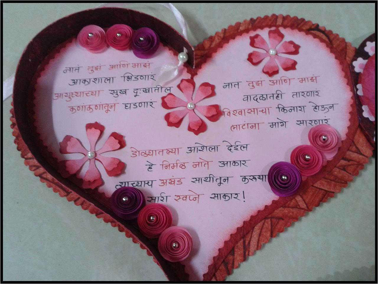 romantic birthday card for husband